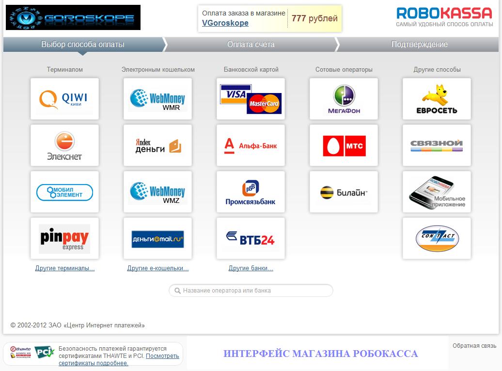 noviy-interfeys-dizayna-online-magazina-
